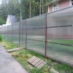 Забор из прозрачного сотового поликарбоната